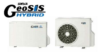 空気熱+地中熱ハイブリッド冷温水システムの写真