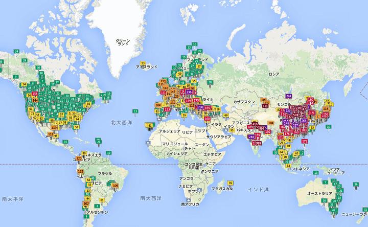 世界の大気汚染状況