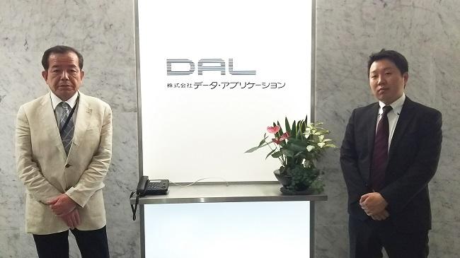 データ・アプリケーションの西川氏と福本氏