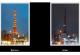 七夕や夏至にライトダウンの全国キャンペーン、4時間の消灯で700万円の節電見込みの写真