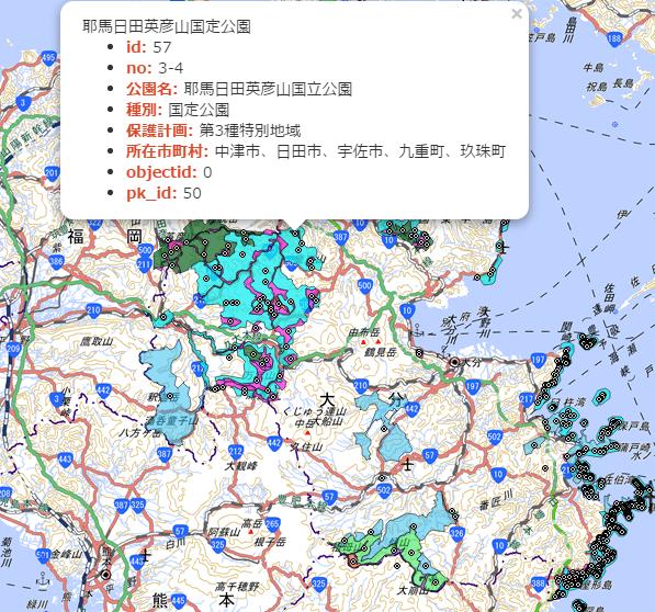 環境地理情報システムのイメージ(国立公園、国定公園、県立自然公園指定)
