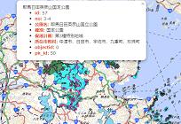 大分県、藻場などの環境情報や水質の調査結果などが分かる地理情報システムを提供開始の写真
