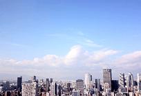 大気汚染されている地球の空の写真