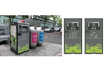 IoTでゴミの収集作業を効率化する、表参道でスマートゴミ箱の実証実験を開始の写真