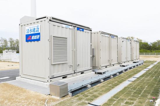 FREA内に建設した水素エネルギー利用システム