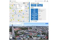 東京電力、5G整備も見据え送電鉄塔の貸出を拡大、地図システム「SITE LOCATOR」開始の写真