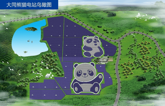 パンダ形メガソーラー完成予想図