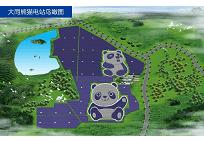 中国山西省で世界初の「パンダ型」の巨大メガソーラー、半分の50MWがグリッドに正式接続の写真
