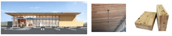 (左)店舗外観イメージ、(右)国産杉のCLT