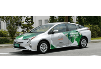 トヨタ、植物由来の燃料が使える世界初の「フレックス燃料ハイブリッド車」を公開の写真