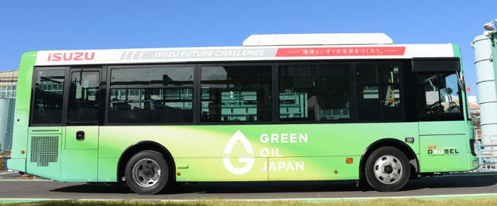 いすゞ自動車の『GREEN OIL JAPAN』宣言ラッピングバス