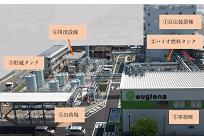 日本初のバイオ燃料製造実証プラントが完成、2019年夏に次世代バイオディーゼル燃料供給開始の写真