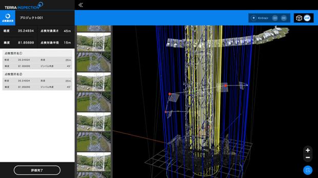飛行経路の自動作成機能UI