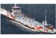 旭タンカーなど4社、EV船の開発に向けe5ラボ設立、2021年半ばまでに「世界初」のゼロエミッションタンカーを目指すの写真