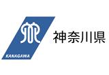 神奈川県庁ロゴ