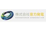 音力発電のロゴ