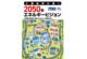 三菱総研が描く 2050年エネルギービジョンの写真
